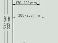 Kotva do zdi U, přestavitelná 200-250